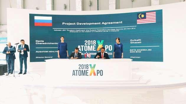 Rosatom And Beta Gamma Malaysia Sign Project Development